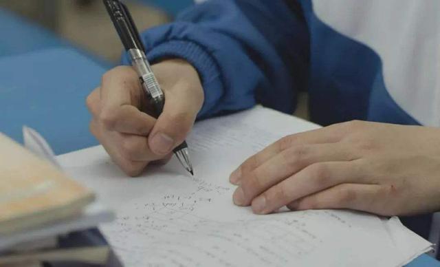 2020年高考在第二轮复习中把这4点做好成绩会有质的提高