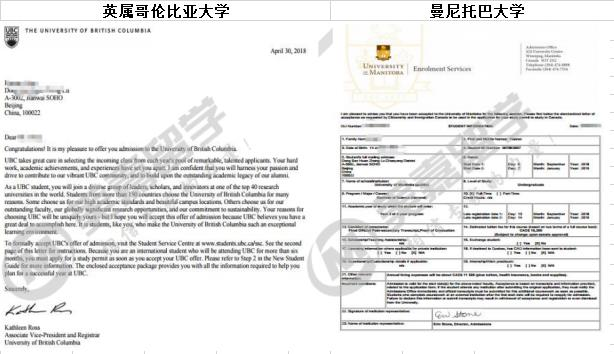天津大学仁爱学院土木工程专业转学获UBC计算机二学位录取