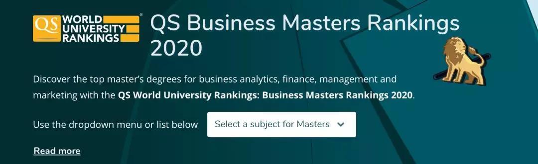 2020年QS全球MBA和商科硕士排名已发布!