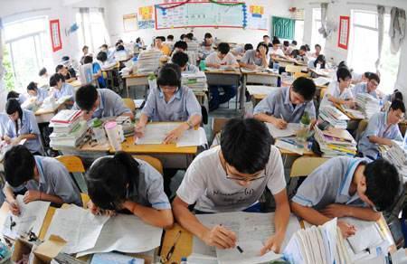 在2020年的深圳非根深蒂固的孩子比根深蒂固的孩子更难参加入学考试