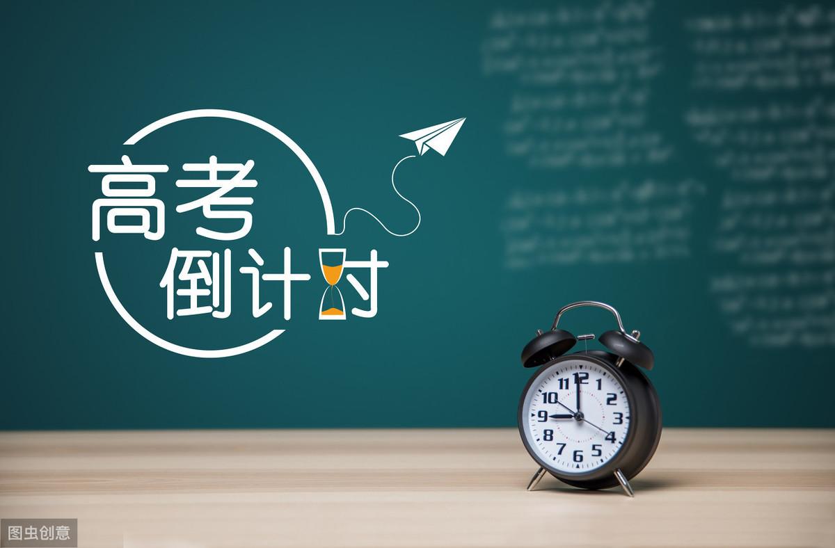 2020年高考词汇乙(包括拼音字母)