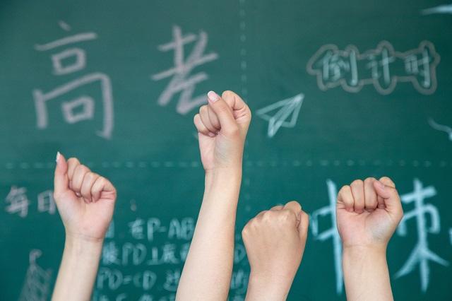 秦皇岛高中的老师和学生将被完全关闭直到高考结束网友这届考生太难了