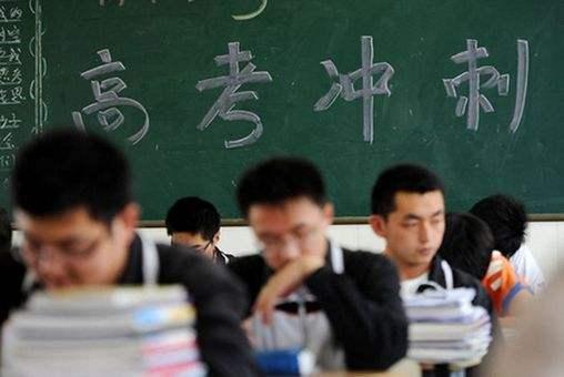 高考受到批评不公平吗?同样的分数,有些省份上了重点,有些省份只能上大学