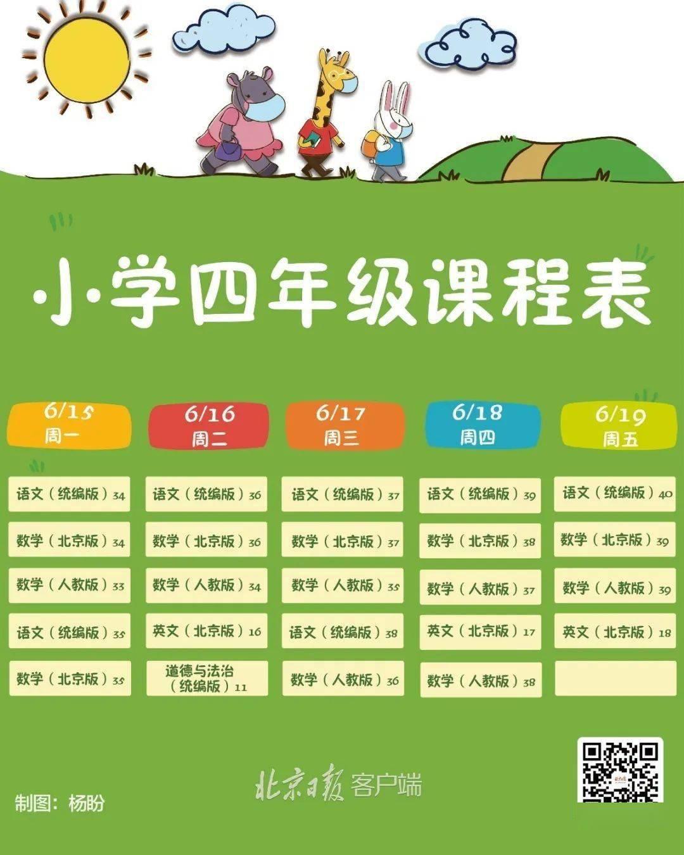 北京将如期于本周六举行高考英语计算机听力测试