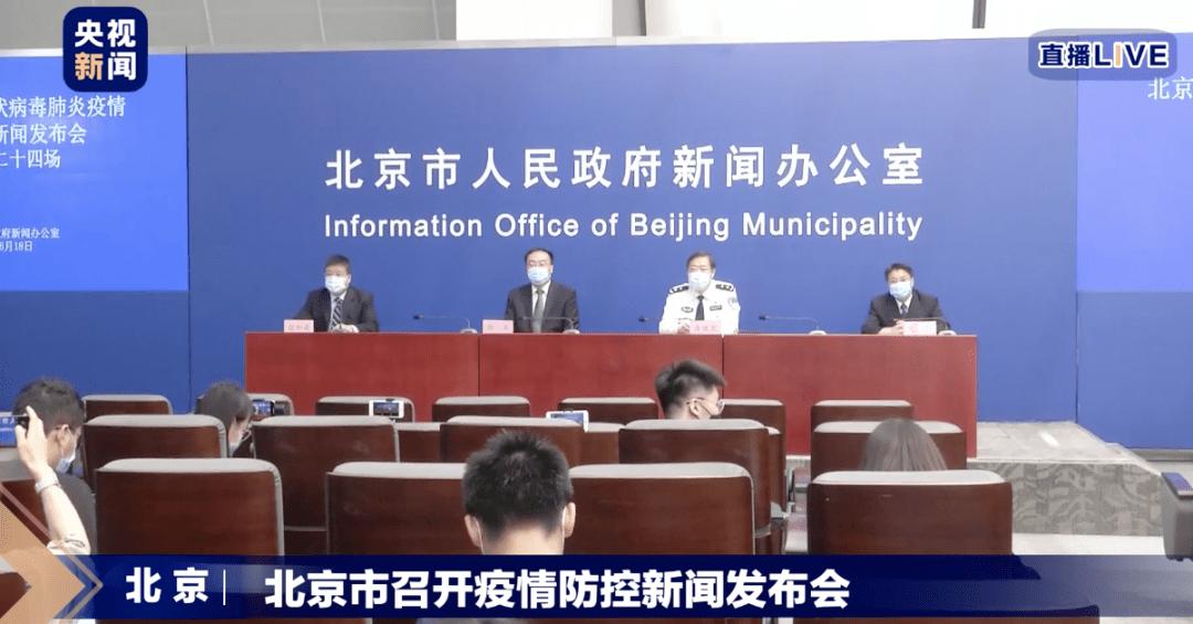 北京关门了?官员们刚刚做出了回应!这三类人被严格禁止离开北京