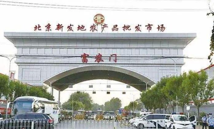 北京紧急停课高三 影响邻近省市?高考不会推迟