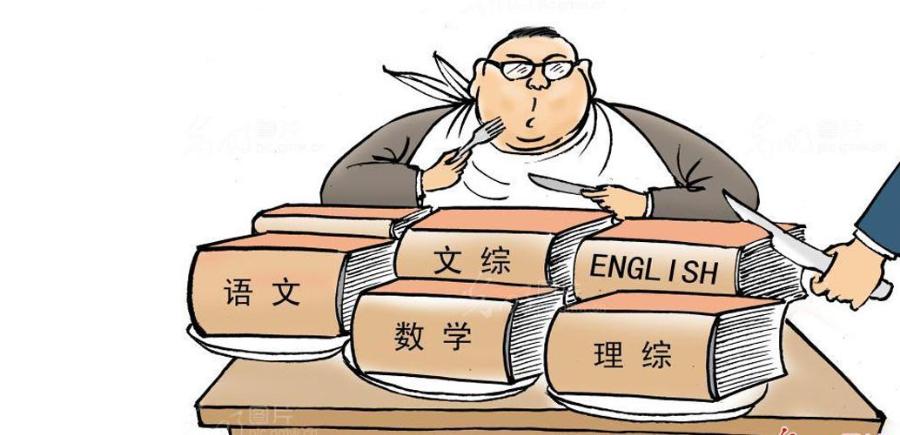 随着高考新政策的调整 名校教师问题频频出现!