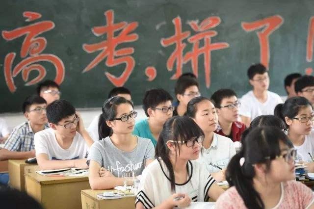 为什么有些学生通常成绩平平 但一旦进入高考 他们就成了黑马?