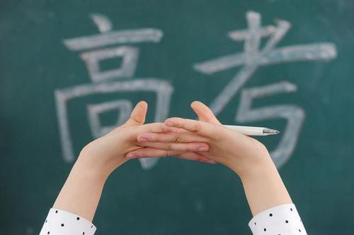 高考志愿者填写金钥匙 教你让高考志愿者填写报告的方法和技巧