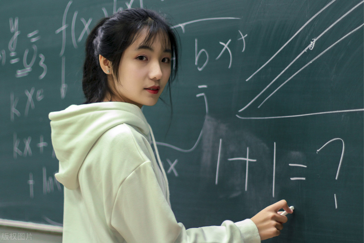 高一 高二 看!(文科)高中数学公式大全重要基础知识记忆!