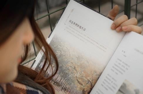 广东有哪些学校有自学本科会计专业?