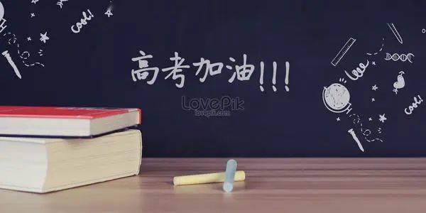 关宣!淮北市546个高考考场全部安装了空调.