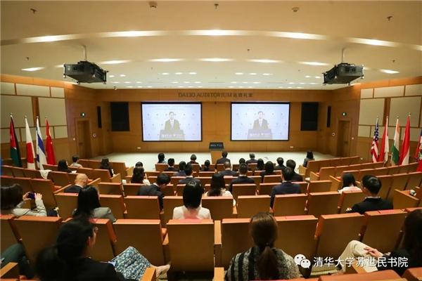 孙春兰向清华大学苏世民书院开学典礼视频致辞