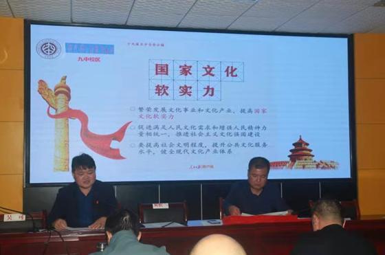 湘潭县九中:党员示范树标杆、党建引领促发展